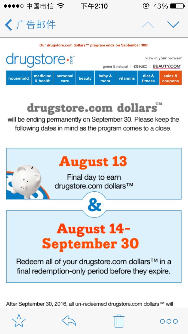 悲剧!海淘少了一家网站?Drugstore宣布永久关闭? 1