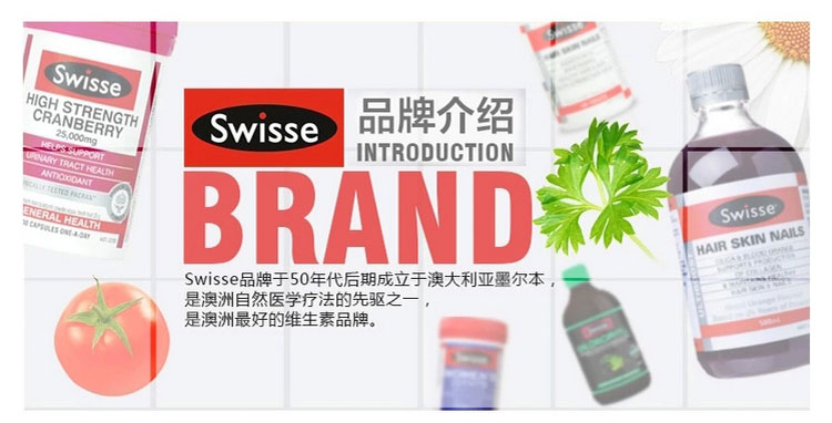 吐血总结swisse所有主流产品功能和用法 1