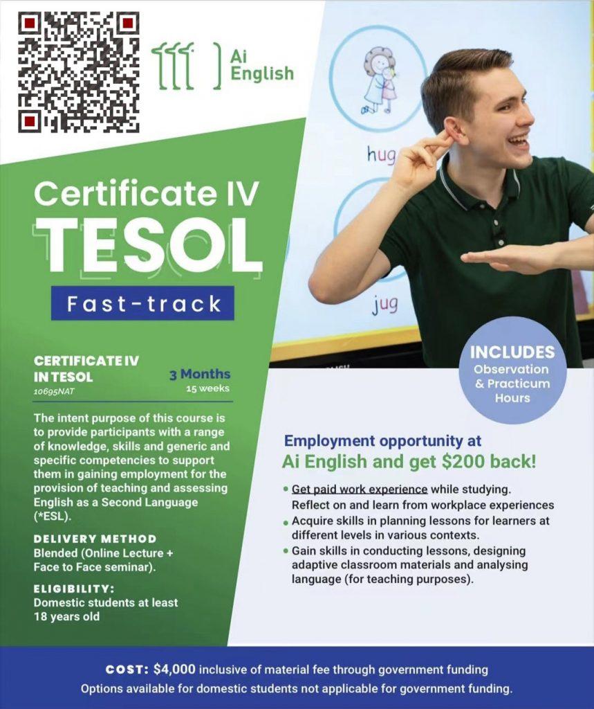 国际英语教师资格证 10695NAT – Certificate IV in TESOL  墨尔本政府资助课程 墨尔本免费课程